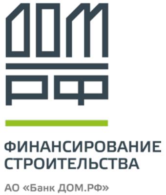 """Банк АО """"Банк ДОМ.РФ"""""""